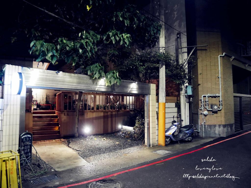 台北文山區萬隆站附近氣氛好約會餐廳推薦ConfitRemi黑米義大利麵 (1)