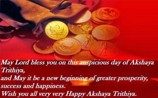 Akshaya Tritiya 2019: Gold Rate, Offers, Date, Day, Time, Muhurat, Vidhi