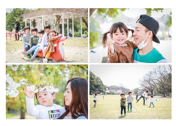 森林公園(愛知県尾張旭市)でファミリーフォト撮影会