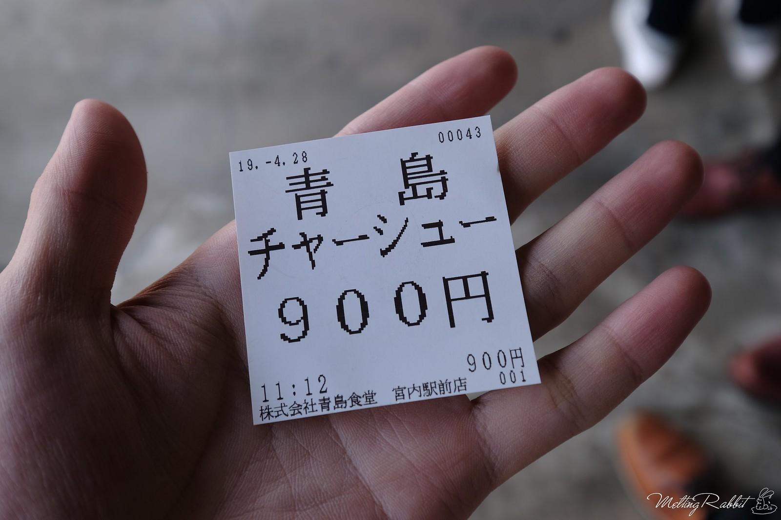 DSCF0860