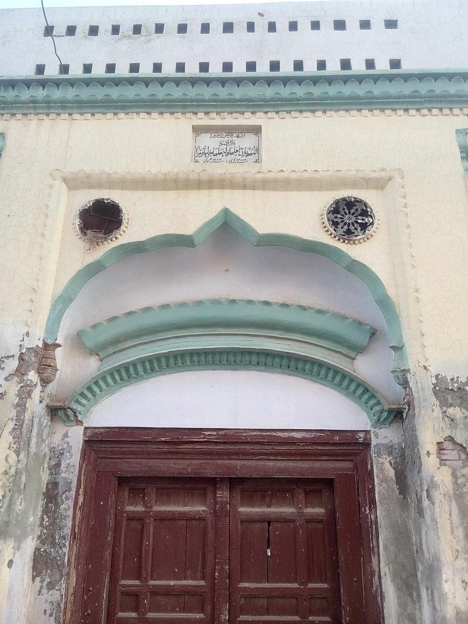 Masjid Sakhi Peer Azam