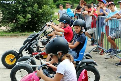 france-wc-concf031-kids-festival-elix-2018-3