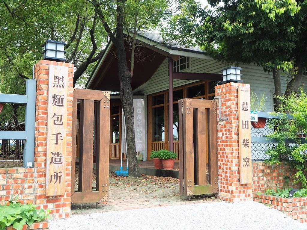 湖內慧田柴窯麵包 (1)