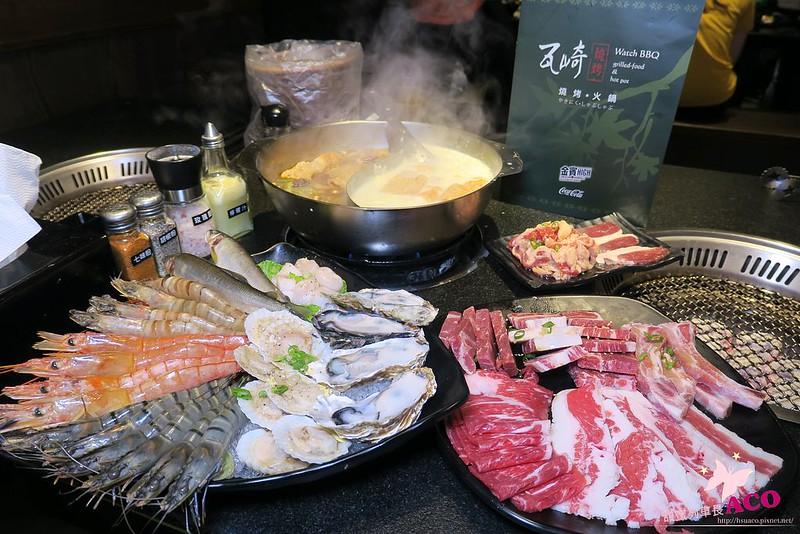瓦崎燒烤IMG_6572