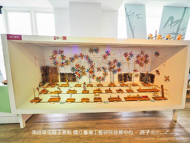 南投草屯親子景點 國立臺灣工藝研究發展中心 26