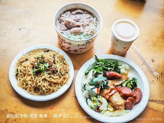 振松記米粉 埔里 美食 4