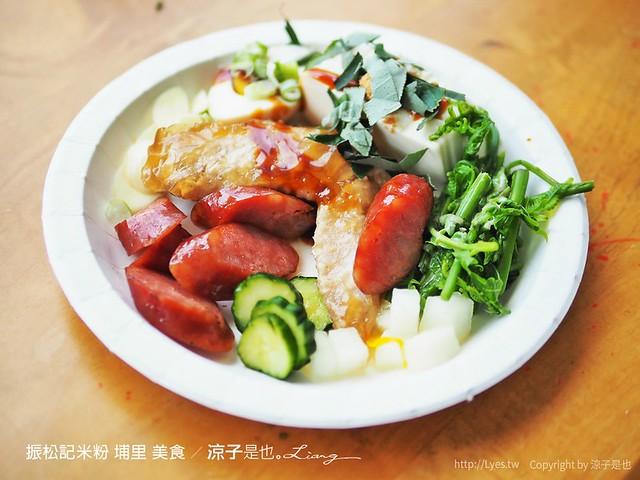 振松記米粉 埔里 美食 7