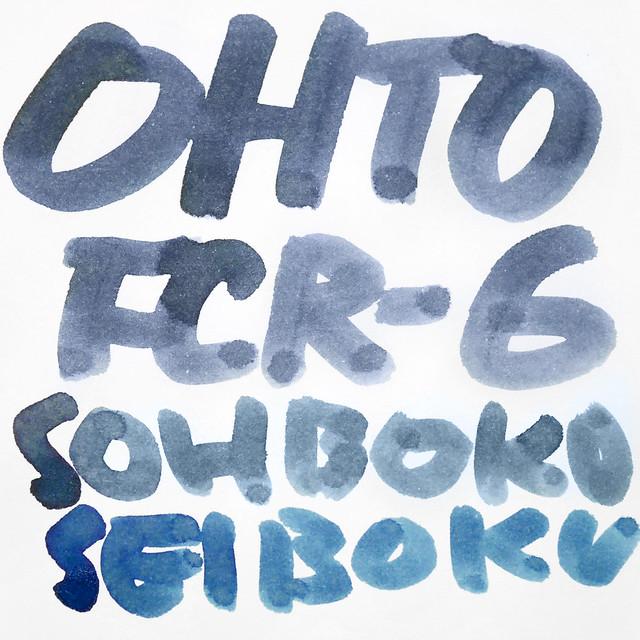 OHTO オート カートリッジインク ブルーブラック FCR-6