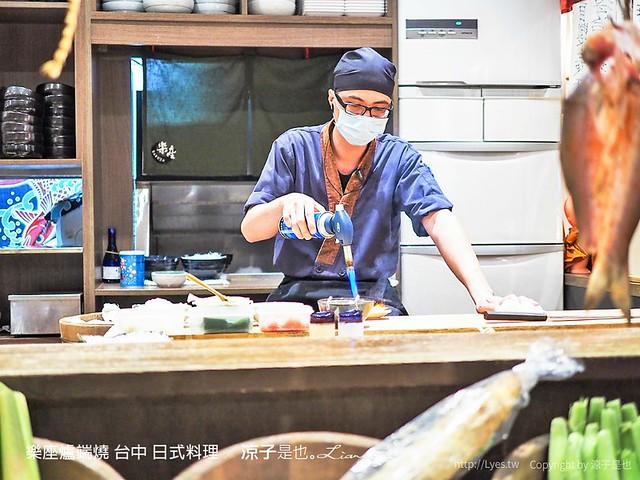 樂座爐端燒 台中 日式料理 22