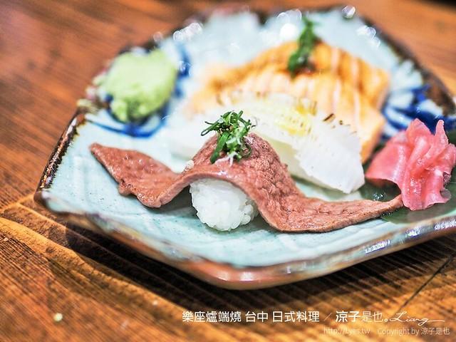 樂座爐端燒 台中 日式料理 36