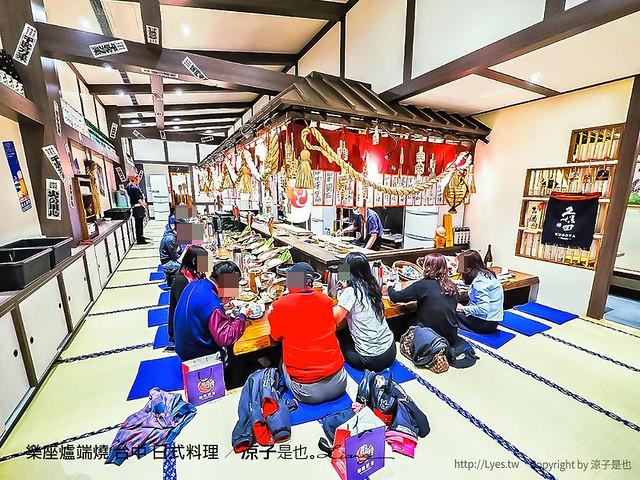 樂座爐端燒 台中 日式料理 41