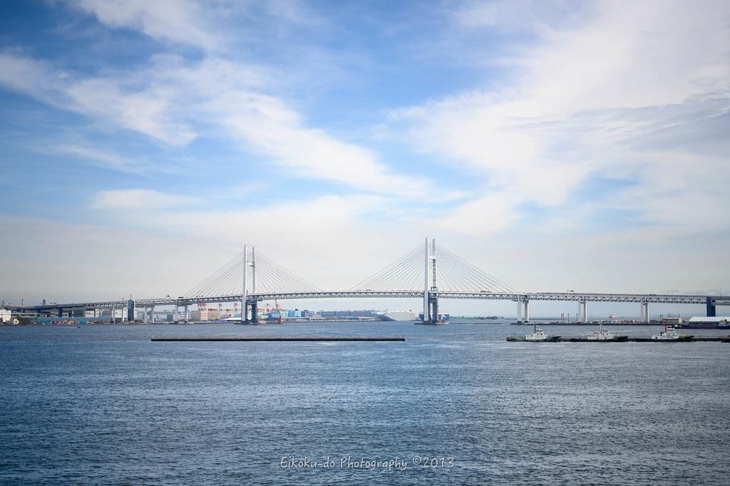 Yokohama Big Pier