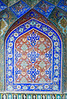 Islamic tiles and designs#1 by bag_lady
