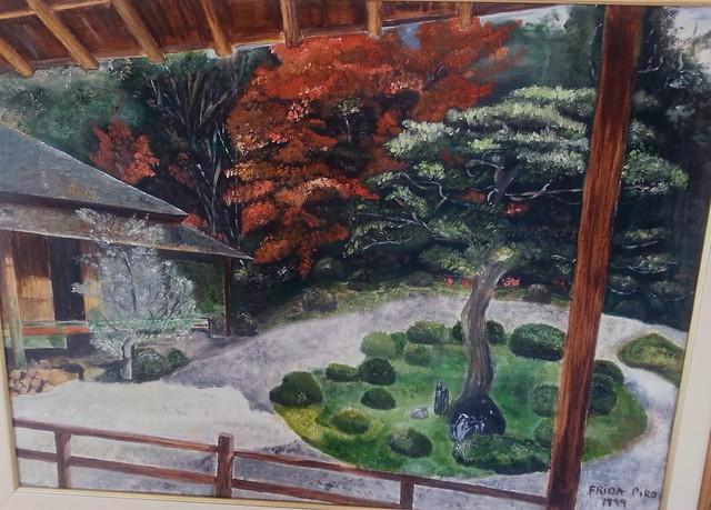 גן יפני פרידה פירו ציירת ישראלית אמנית אמנים ציירות ישראליות
