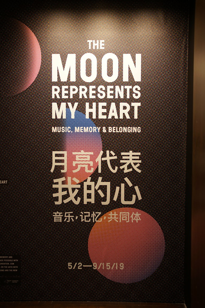 Moon Represents My Heart at MoCA (May 2-Sept. 15, 2019)