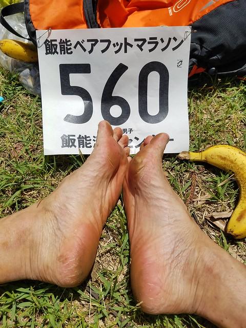 第8回 飯能ベアフットマラソン 10km