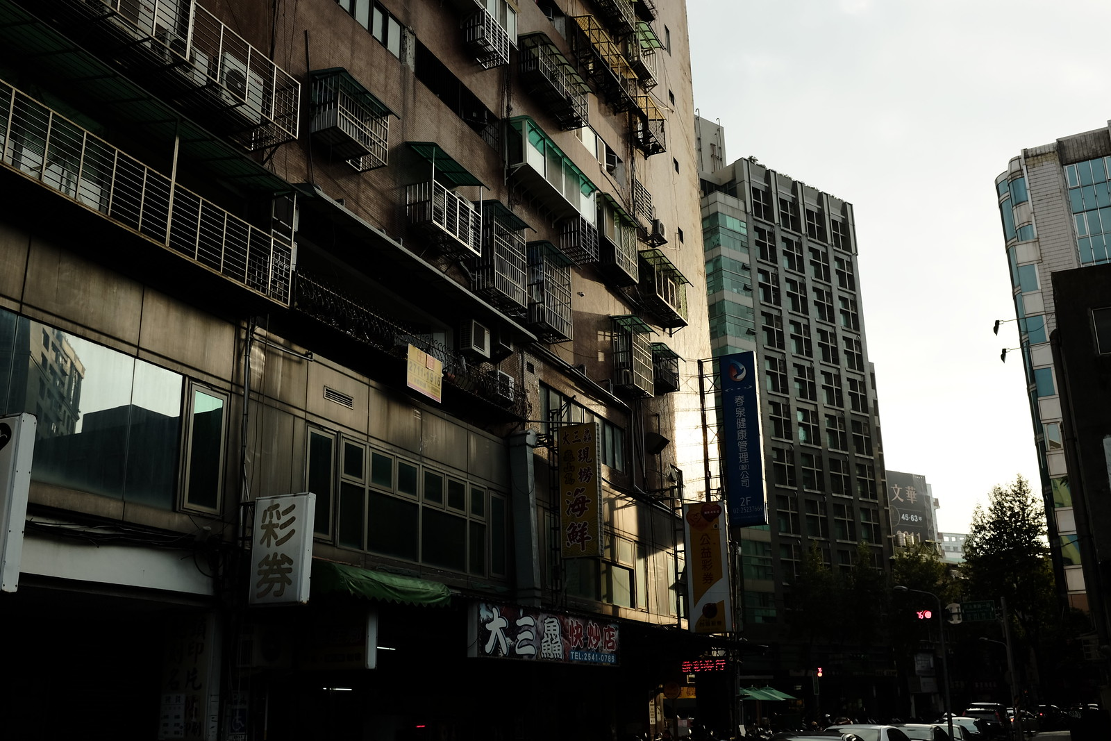Taiwan 2017