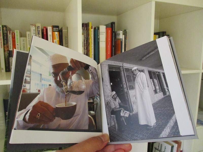 كتاب صور داوود