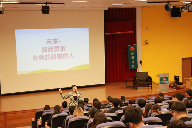 20190502中信傳習課程-台灣人壽