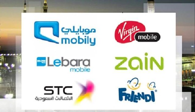 How to get a SIM card in Saudi Arabia? - Life in Saudi Arabia