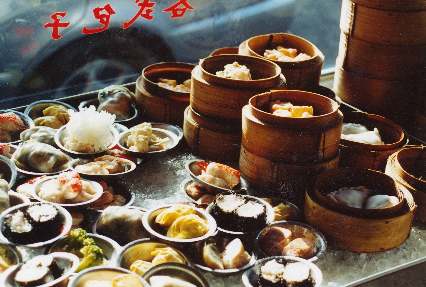 Ao Nam Mao