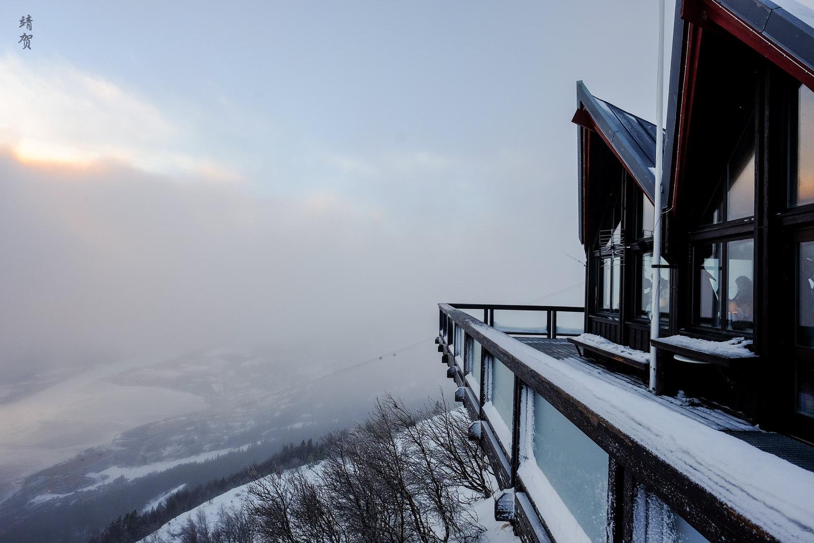 Lodge at Åreskutan