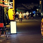 Yellow - 3 Chōchin Ishigaki, Okinawa Islands, Night shot :)