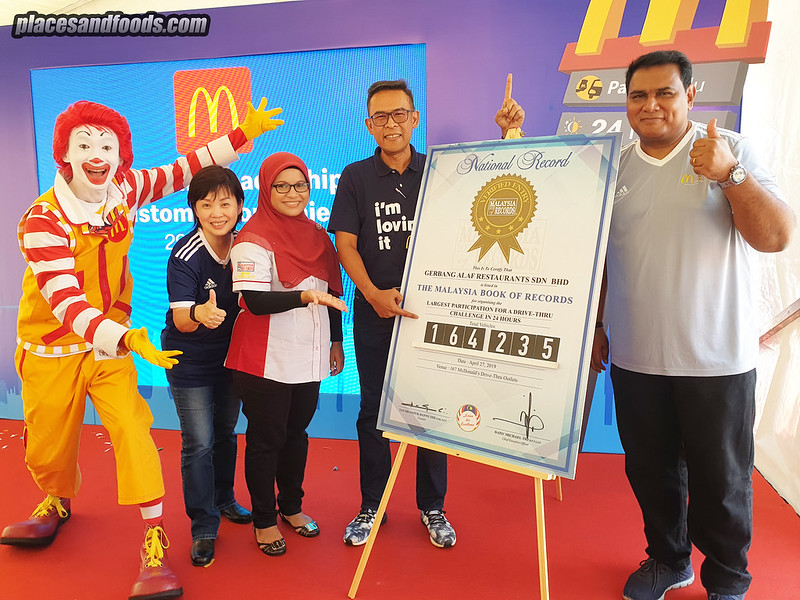 mcd delivery record