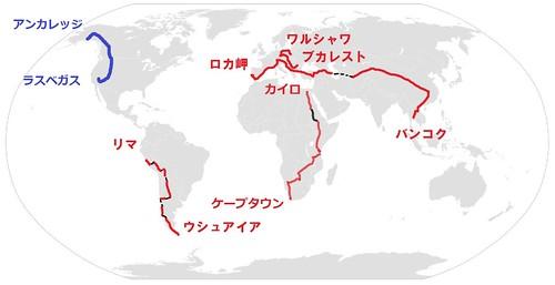 世界地図アメリカルートPlan