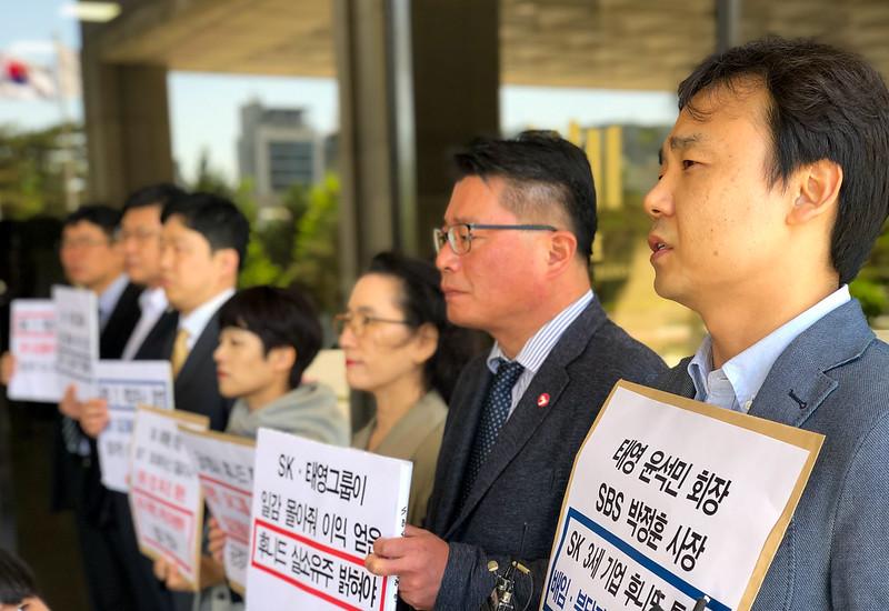 20190521_태영·SK그룹배임사익편취혐의고발-5
