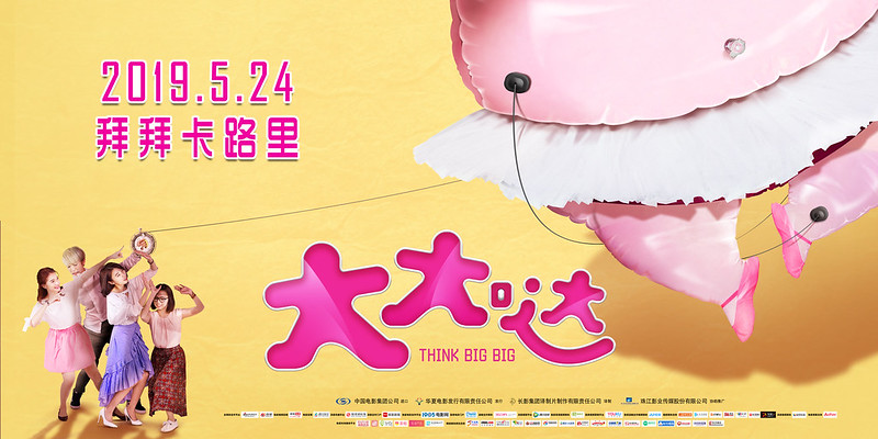 Image 3_Tbb Will Be Screened In China Starting 24 May