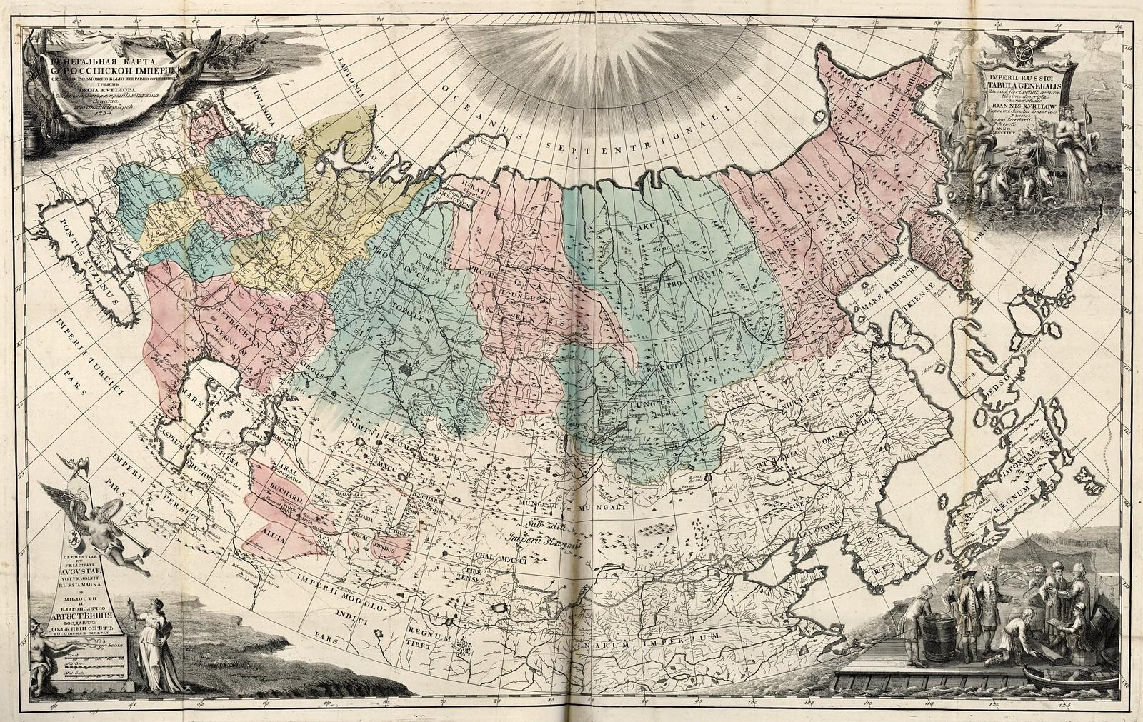 1734. Генеральная карта Российской империи