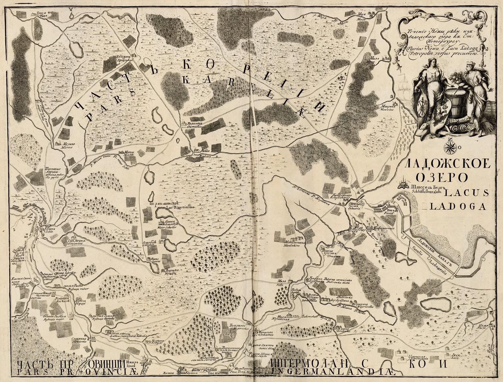 1730. Ладожское озеро.