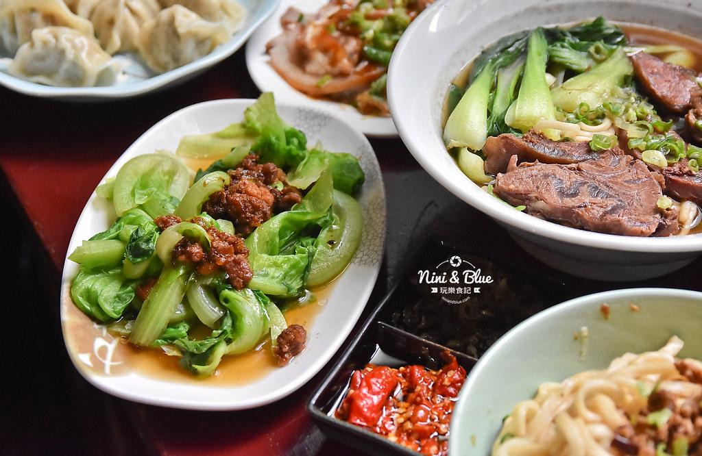 陋巷之春老家牛肉麵 menu菜單 台中中華夜市美食32