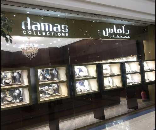 Where to buy gold in Madinah? - Life in Saudi Arabia