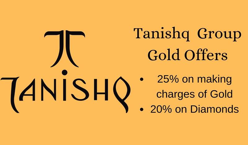 akshaya tritiya gold offers 2019