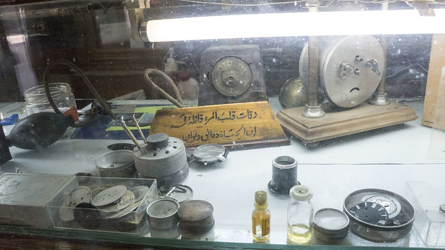 The watches and clocks repair table