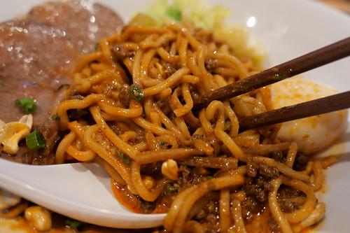 mixing汁なし担担麺 sirusi 07