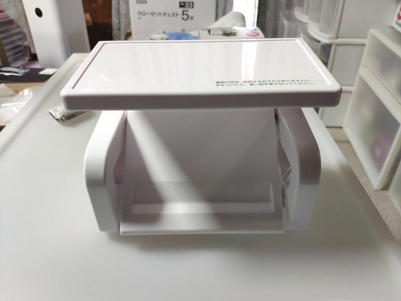 トイレットペーパーホルダーを交換 (8)