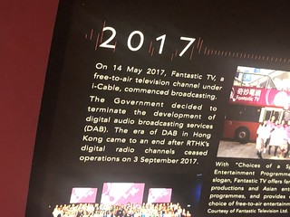 Panel describing the termination of DAB services in Hong Kong in 2017