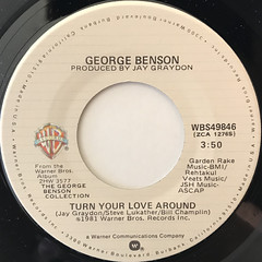 GEORGE BENSON:TURN YOUR LOVE AROUND(LABEL SIDE-A)