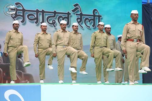 Sewa Dal Marching Geet