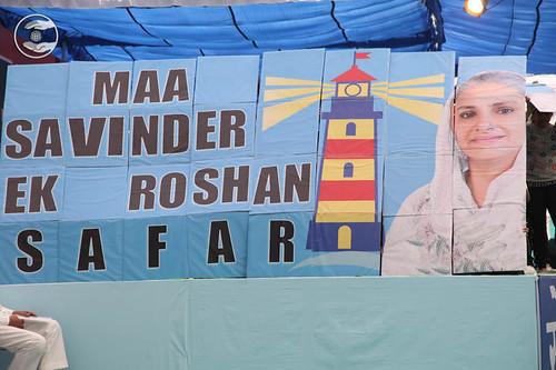 Maa Savinder Ek Roshan Safar