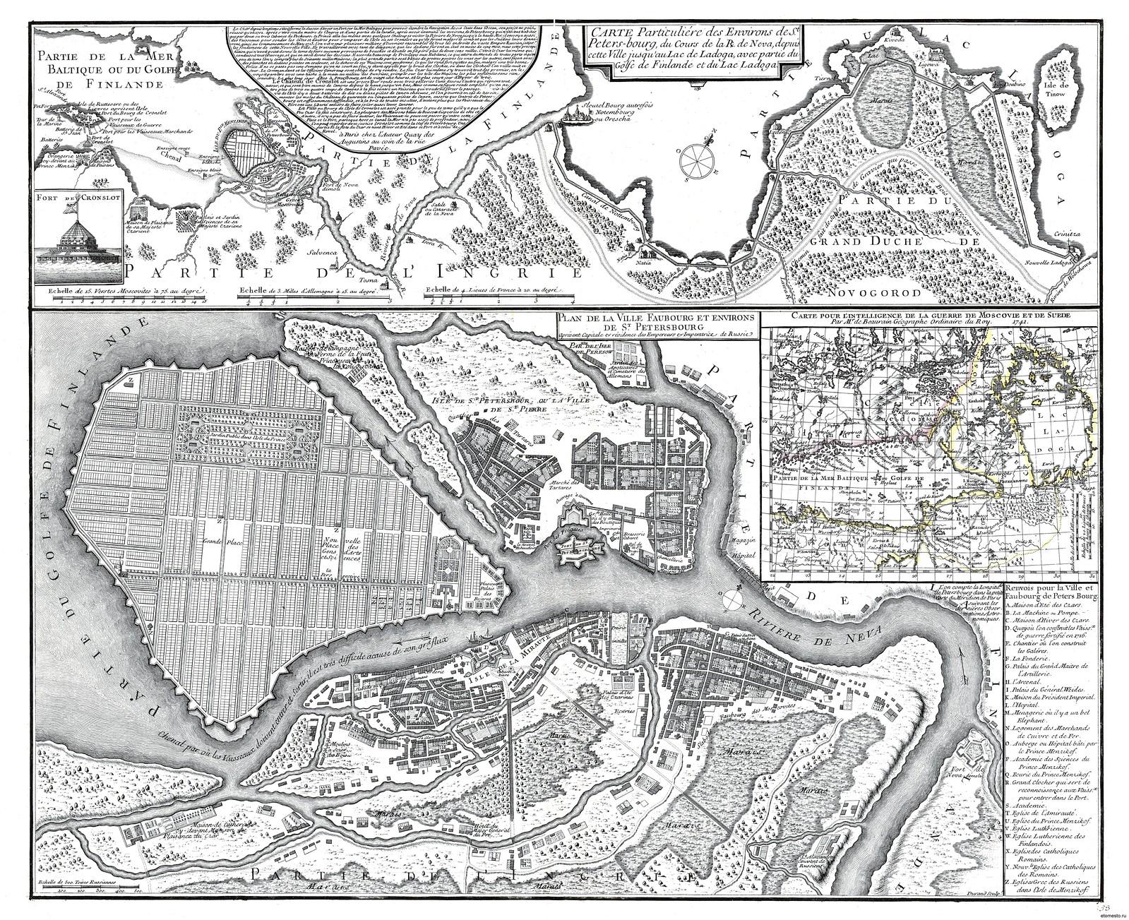 1741. Петербургский план Дуранда