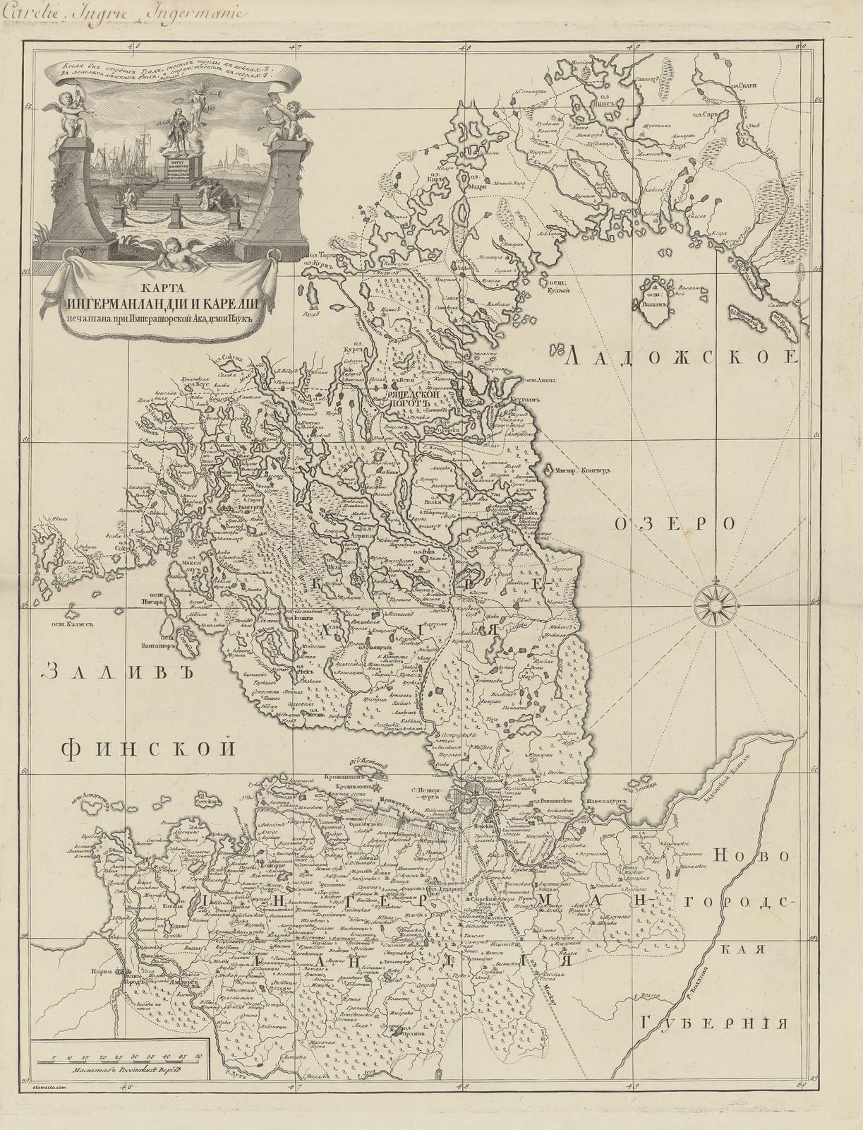 1745. Карта Ингерманландии и Карелии