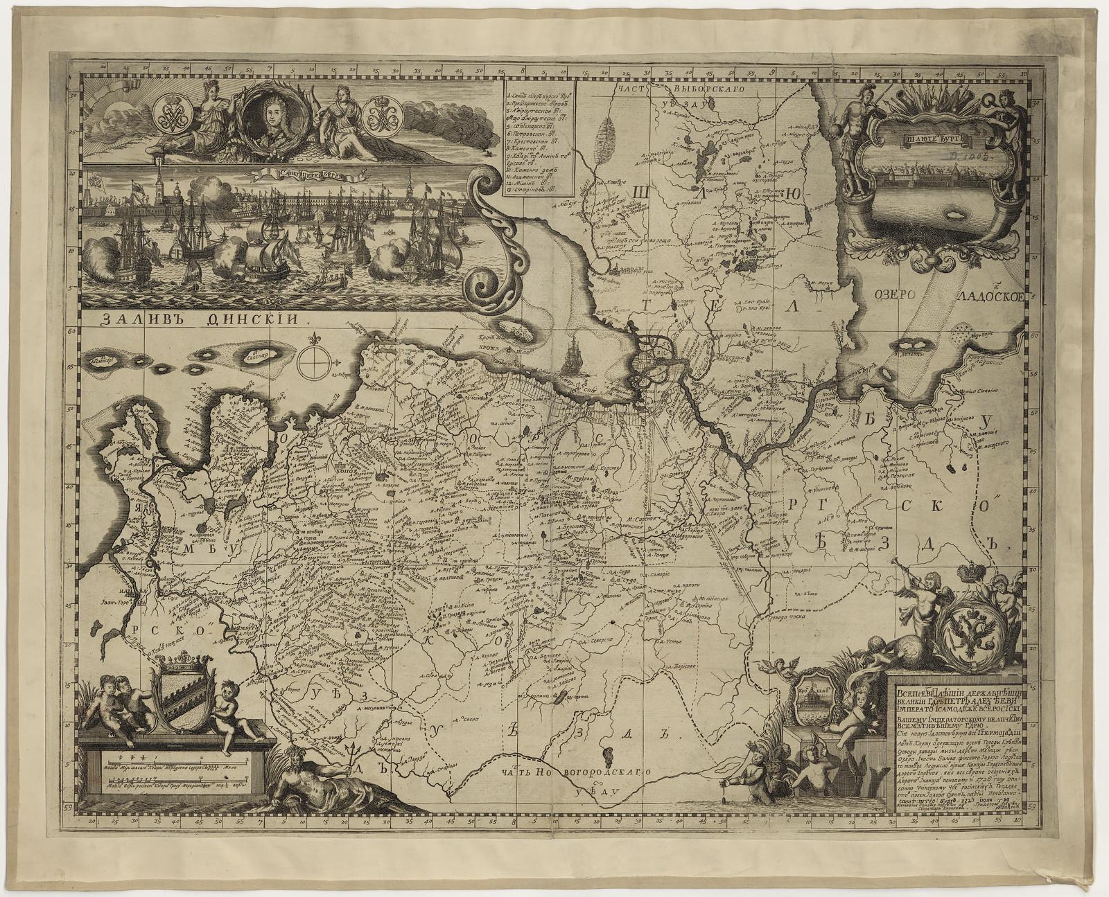 1727. Карта Ингерманландии Кириллова