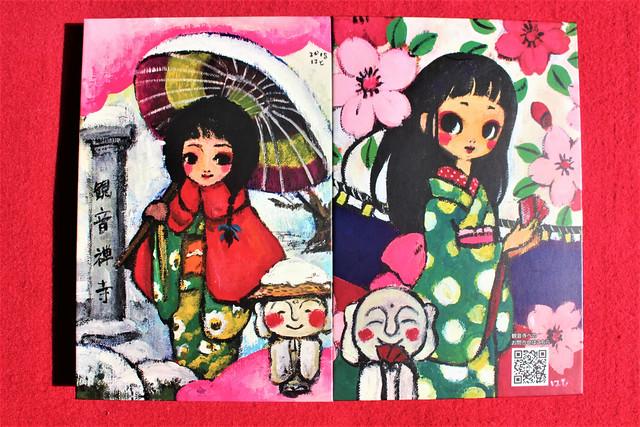 kannonji-gosyuin005