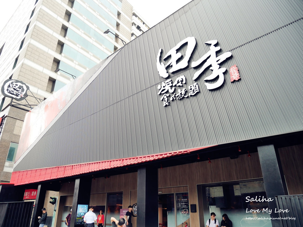 台中田季發爺逢甲店燒肉烤肉火烤兩吃吃到飽 (5)