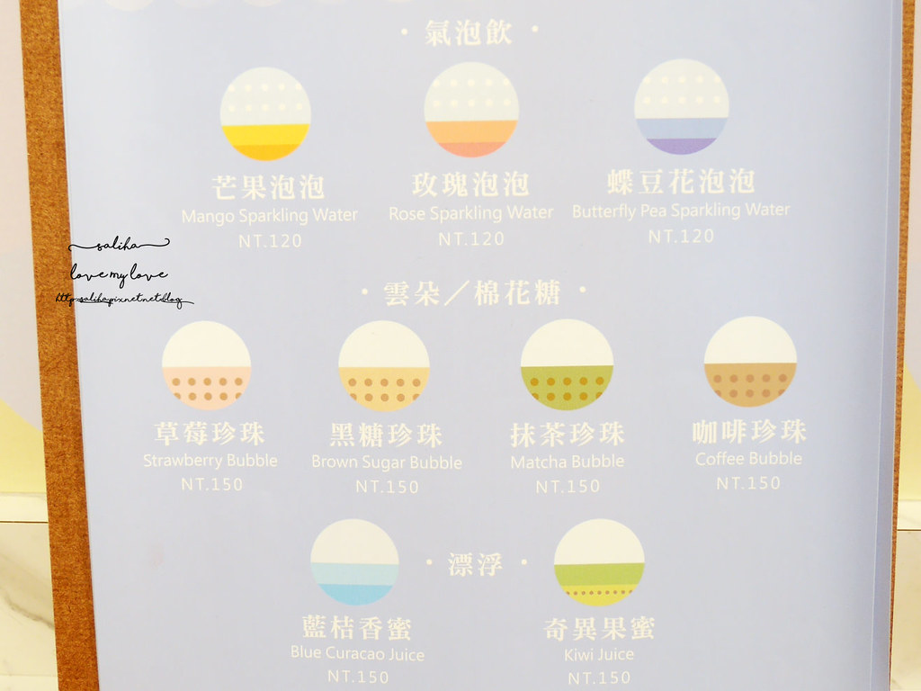 新北板橋Chic Chic咖啡廳甜點冰品下午茶菜單價位menu (2)