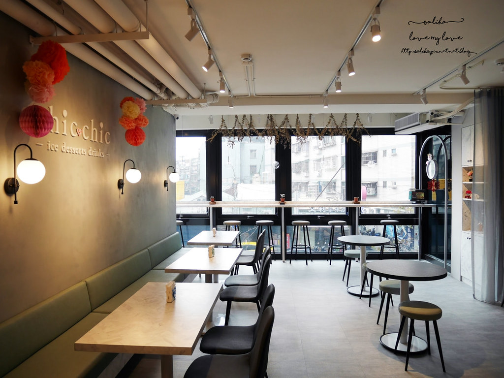 新北板橋Chic Chic咖啡廳推薦夢幻甜點冰品下午茶ig打卡景點  (3)